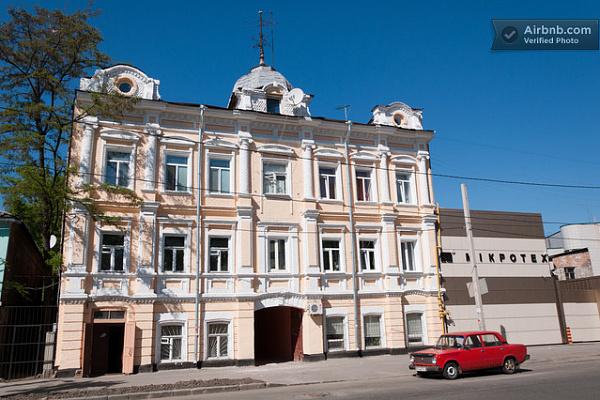 Мини-отель  посуточно в Харькове. Краснозаводской район, ул.Руставели, 37. Фото 1