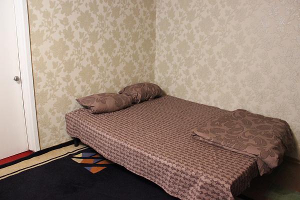 3-комнатная квартира посуточно в Днепропетровске. ул. Калиновая, 76. Фото 1