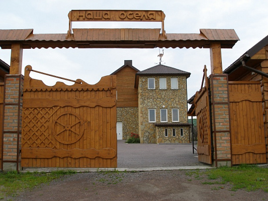 Мини-отель  посуточно в Львове. Малые Подлески, ул. Киевская, 18А. Фото 1