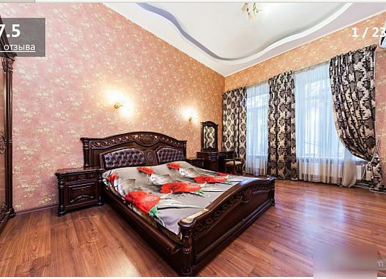 2-комнатная квартира посуточно в Одессе. ул. Жуковского, 34. Фото 1